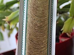 Madeira - Fil à broder Metallic 1